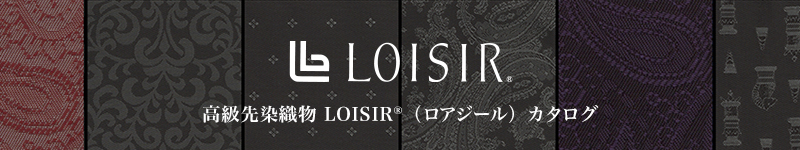 LOISIR®(ロアジール) Lining Sample Catalog